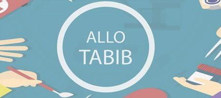 AlloTabib.net : Un nouveau site pour chercher le médecin le plus proche de chez vous