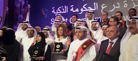 Un développeur remporte un prix au nom du gouvernement tunisien au Koweït mais ne peut le récupérer