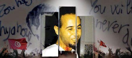 A la mémoire de Zouheir Yahyaoui, le premier cyberdissident tunisien sous le régime de Ben Ali