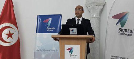 La Technopôle El Ghazala change de logo et présente sa stratégie pour 2015-2020