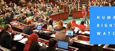 Tunisie - Projet de loi antiterroriste à l'ARP: Un statut facebook peut être jugé comme du terorisme