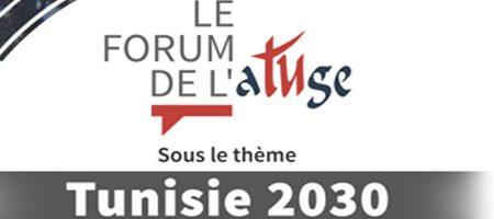 L'ATUGE organise son forum annuel à Paris avec un panel prestigieux de Tunisiens influents dans le secteur IT