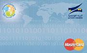 La Poste Tunisienne lance sa Carte Technologique et la propose gratuitement aux 100 premiers clients