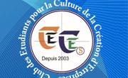 Sousse : Journée d'étude sur le financement et le lancement des projets pour les jeunes