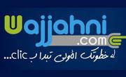 Lancement de la nouvelle version de la plateforme Wajjahni