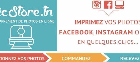 Tunisie : Imprimez vos photos postés sur Facebook et Intagram à partir de 24 dinars