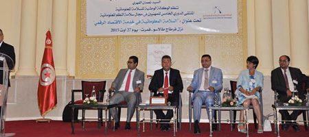 Cybersécurité en Tunisie : Et si on parlait des salaires et des ressources humaines avant ?