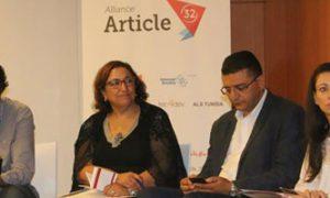 Internet – Tunisie : La société civile et des députés partent en guerre contre les lois liberticides