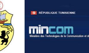 Ministère des TIC et de l'Economie numérique : Nouvelle vague de nominations