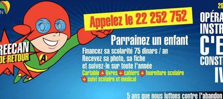 Tunisie: Grâce à un formulaire Google, Afreecan multiplie par 4 le nombre des élèves pris en charge