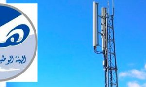 Rapport INT : Pourquoi les indicateurs qualité réseau de Tunisie Telecom sont bas à Ben Arous ?