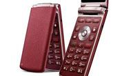 LG lance un nouveau smartphone… à clapet
