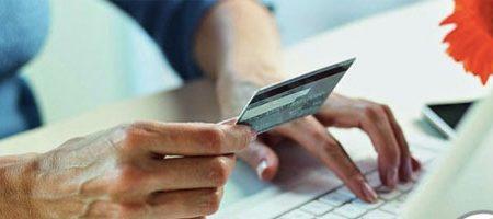 Tunisie : L'achat en ligne via Paypal est désormais possible sous le contrôle de la SMT