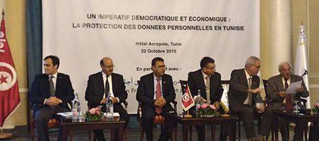 Tunisie : Protection des données privées sans une loi pour combattre les crimes sur Internet ?