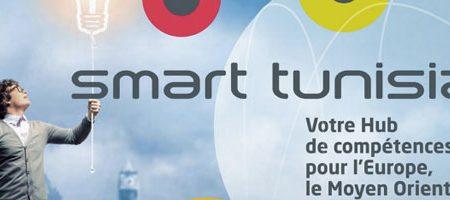 Tunisie - Investir dans l'Economie numérique : Pas avec «l'aumône» du ministère des Finances !