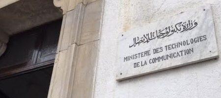 Pourquoi Smart Tunisia a du mal à décoller et quid des startups tunisiennes?