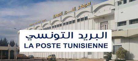 Poste Tunisienne - Encaissement des mandats via mobile : Plus de 11 Millions de dinars de transactions