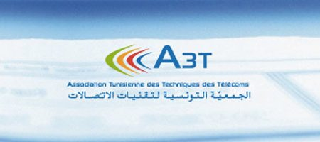 Tunisie : Comment cohabiter sans risques avec les ondes ?