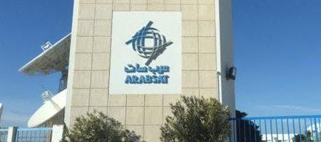 Manouba : Reportage sur la station de contrôle satellitaire d'Arabsat à Dkhila (Partie 2)