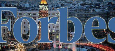 Tunis dans le top 10 des meilleures villes au monde pour créer sa start-up