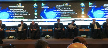 Participation tunisienne au Forum de la gouvernance d'Internet au Liban