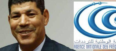 L'ANF en plein préparatif des fréquences pour l'ouverture de la 4G (LTE) en Tunisie