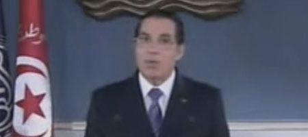 Tunisie : Il y a 5 ans, nous avions Ammar 404…