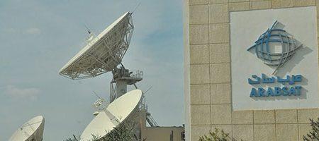 Tribune : Un satellite pour la Tunisie, investissement de valeur ou gâchis financier ?