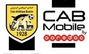 CAB Mobile by Ooredoo : La nouvelle offre aux couleurs de Bizerte