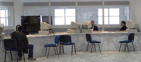 Pourquoi entendons-nous toujours «y'a pas de réseau» dans les administrations tunisiennes?