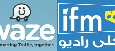 Radio IFM signe un partenariat avec Google pour son service info-trafic