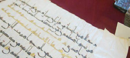 Numérisation de l'archive nationale : La Bibliothèque nationale lance un appel aux entreprises