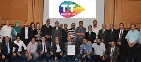 Tunisie Telecom, première entreprise en Tunisie à certifier son Data Center en ISO/IEC 27001:2013
