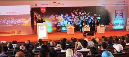 M-dev Tunisia : Plus de 6700 jeunes ont été formés aux techniques du développement mobile