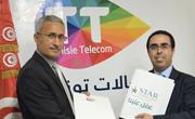 Partenariat renouvelé entre Tunisie Telecom et la STAR