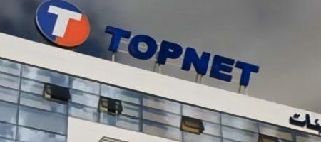 Topnet lance le SAV sans renvoie vers Tunisie Telecom