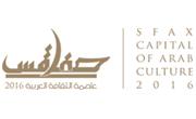 Sfax : Le projet de la bibliothèque numérique en débat
