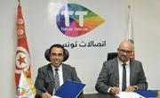 Partenariat renouvelé entre Tunisie Telecom et la COMAR