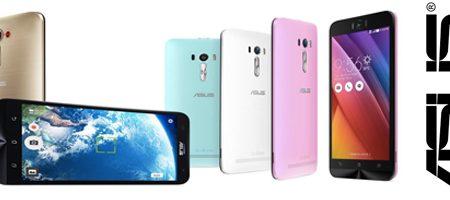 Exclusif: Asus lance ses Smartphones en Tunisie