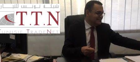 Douane : La TTN impose la signature électronique pour importer ou exporter des marchandises