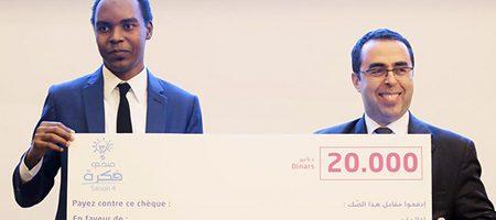 Tunisie Telecom : Saif Zammouri, grand gagnant de la finale Andi Fekra