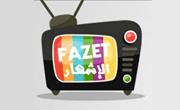 La Webémission Fazet Ichhar présente les Pro'Dor avec Khaled Aouij