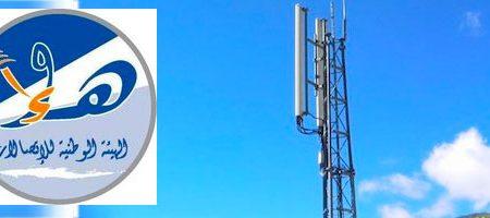 Qualité du réseau mobile en Tunisie : Plus de 520 antennes relais refusées depuis 2011