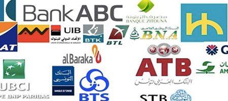 Quelles sont les banques tunisiennes qui se sont distinguées sur Facebook en 2016 ?