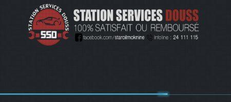 Sousse : Une station de service augmente son Chiffre d'affaire grâce à Internet