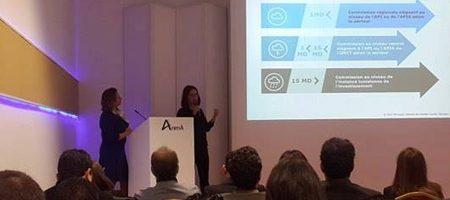 Tunisie : Des caméras ont été utilisées dans des attaques DDoS en 2016