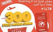 Roaming Passeport by Ooredoo, le forfait tout inclus : internet, appels et SMS à l'étranger