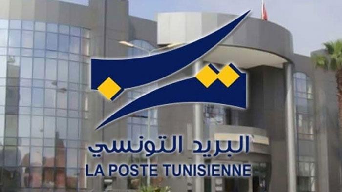 Les bureaux de poste ouverts l après midi jr dans les zones