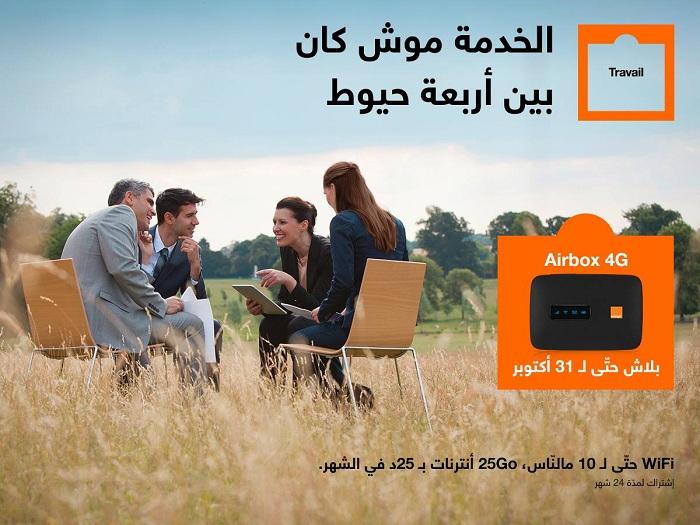 orange tunisie la airbox 4g mw40 pour les professionnels lib raux thd tunisie haut debit. Black Bedroom Furniture Sets. Home Design Ideas