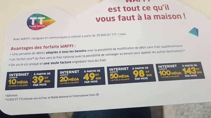 tunisie telecom lance sa propre offre adsl vdsl grand public sans les fournisseurs d 39 acc s. Black Bedroom Furniture Sets. Home Design Ideas